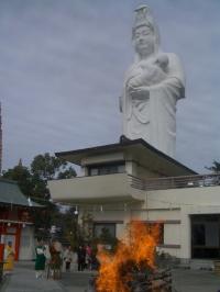 成田山 納不動火祭り