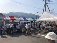 宗像漁協 鐘の岬活魚センター周年祭